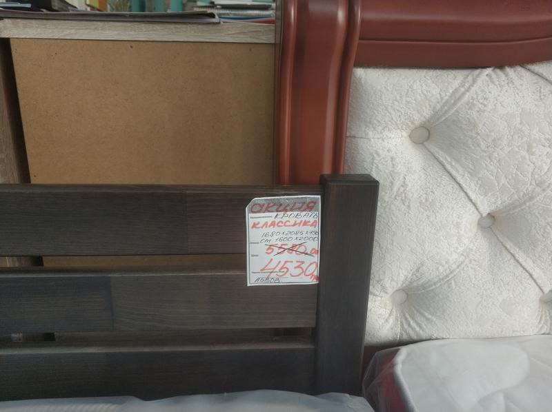 Кровать Классика - Фото 3