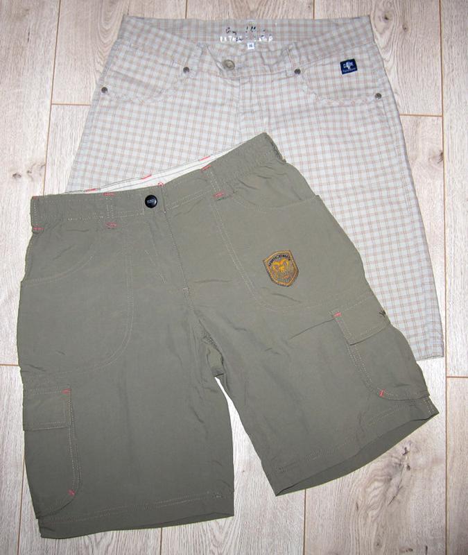 Комплект 2 пары шорты мужские
