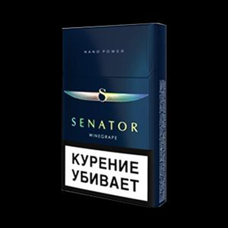 Люди купите сигареты лицензия на продажу табачных изделий 2020 для ип