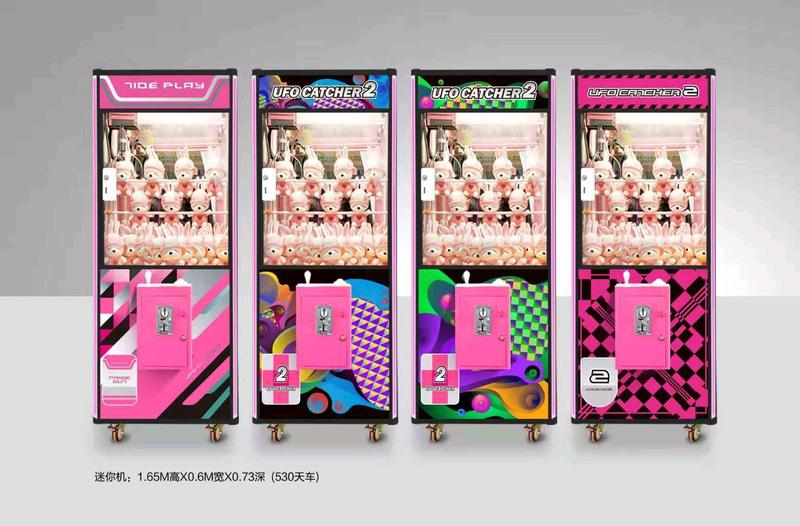 Продаю детские игровые автоматы ярослав игры онлайн бесплатно покер