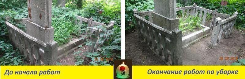Уход за могилами на  кладбищах  г. Днепр, Новомосковск
