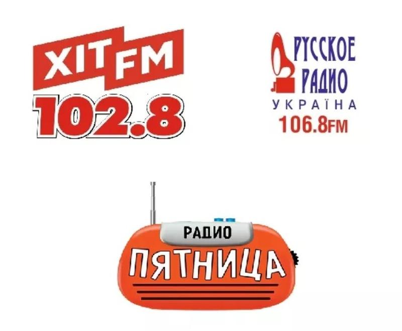 """Реклама на радио Коростень: """"XIT FM"""", """"Русское Радио"""", Овруч:"""