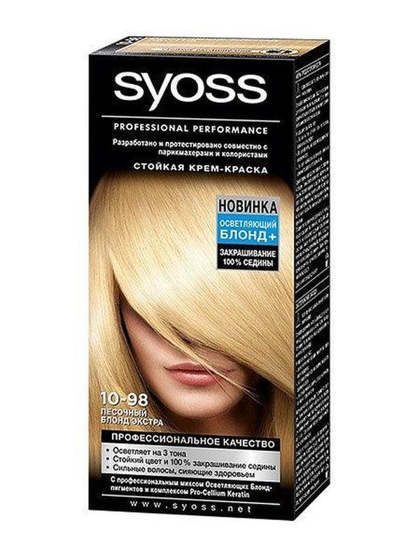Syoss - 10-98 Песочный блонд экстра