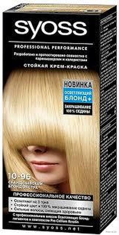 Syoss 10-96 Скандинавский блонд экстра
