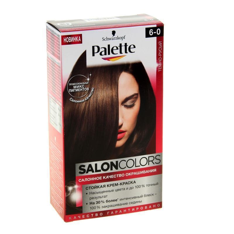 Краска для волос Palette Salon Colors 6-0 Темно Русый