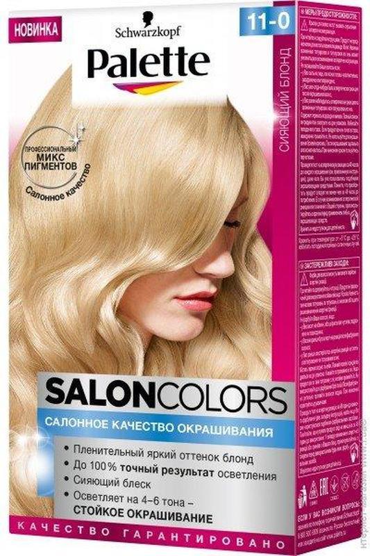 Palette Salon Colors - 11-0 Сияющий блонд