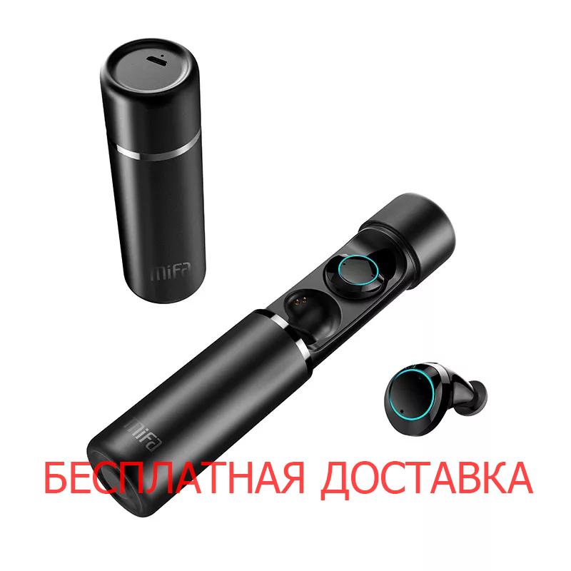 Беспроводные Bluetooth наушники Mifa X1
