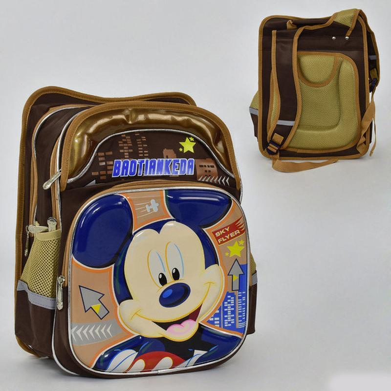 Рюкзак школьный Микки Маус