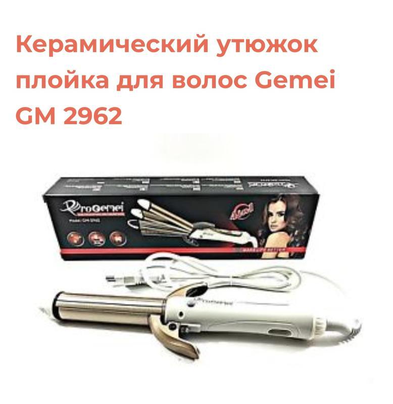 Керамический утюжок плойка для волос Gemei GM 2962