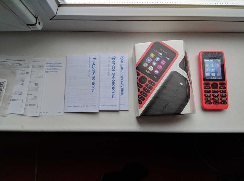 Простой кнопочный телефон NOKIA 130 Dual SIM (2 SIM-карты)