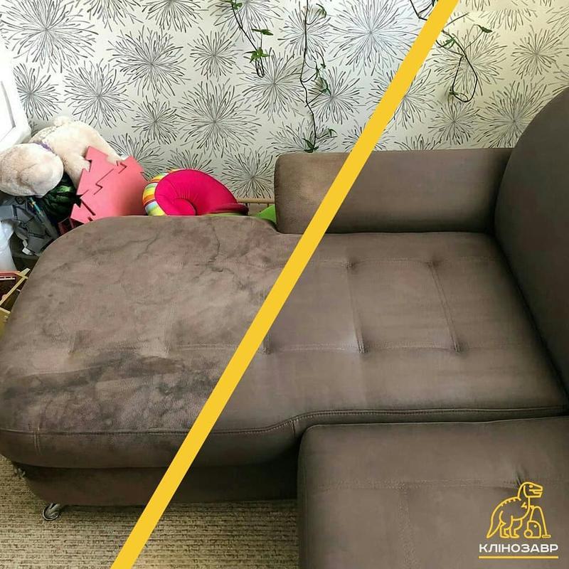 Хімчистка м'яких меблів (диванів, крісел) на дому