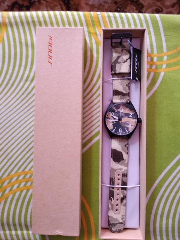 SINOBI 9572 Мужские часы Камуфляж