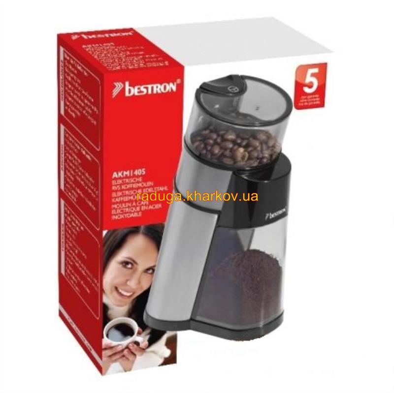 кофемолка электрическая,измельчитель BESTRON Нидерланды,гарантия