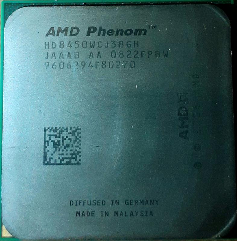 Процессор AMD Phenom II X4 965 3.4GHz/8MB/HT 2000MHz
