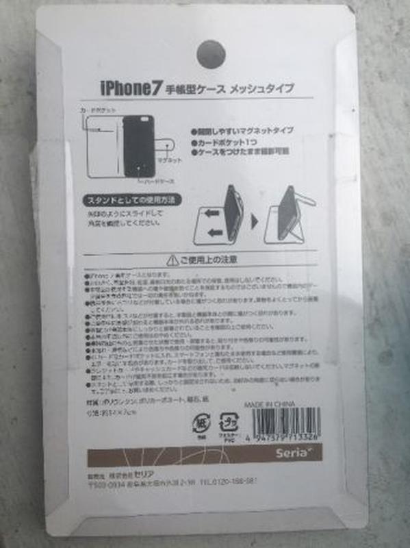 Белый кожаный Чехол на Iphone 7/6s/6s+ - Фото 2