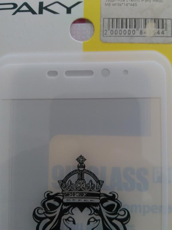 Защитное стекло  Meizu m6 wite