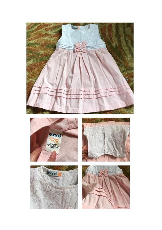 Платье платьице котон хлопок