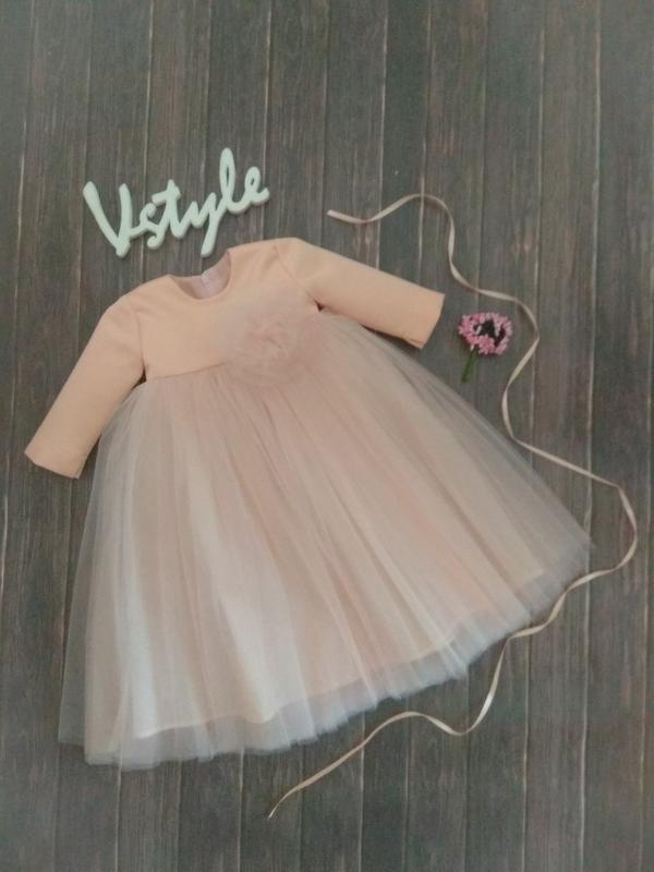 Пышное фатиновое платье для девочки