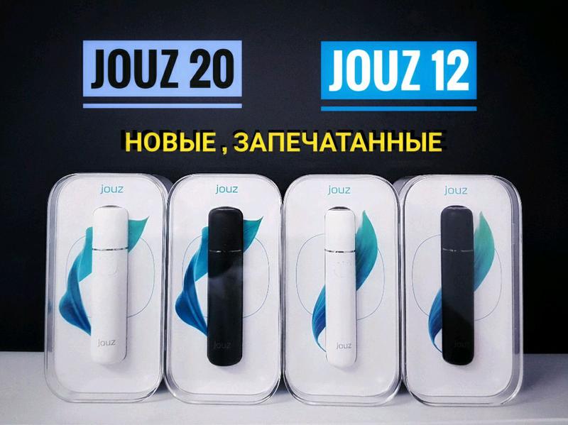 jouz электронная сигарета купить