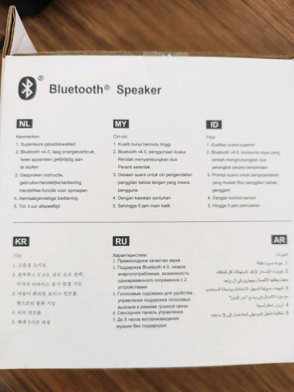 Bluetooth колонка Huawei - Фото 6