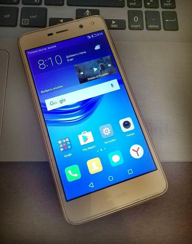 Huawei Y5 2017 Gold.