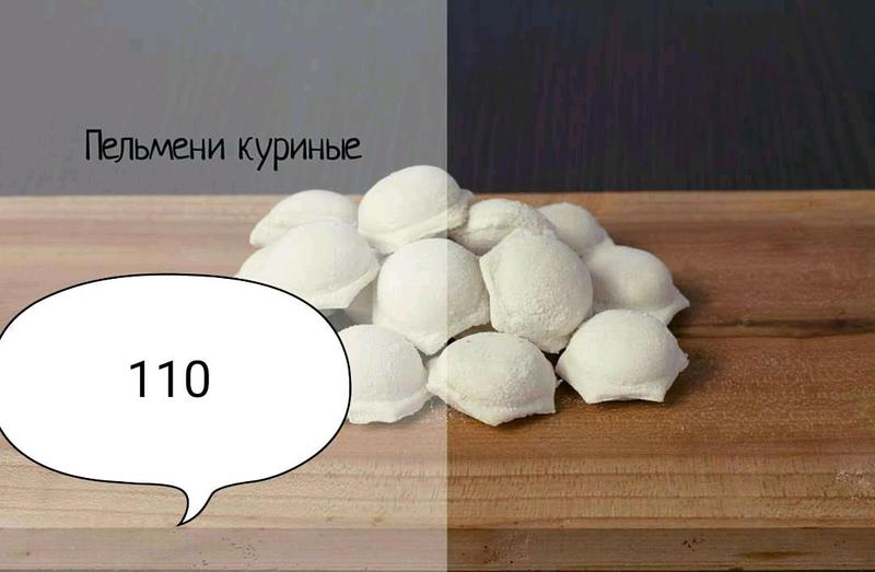 Замороженные полуфабрикаты - Фото 2