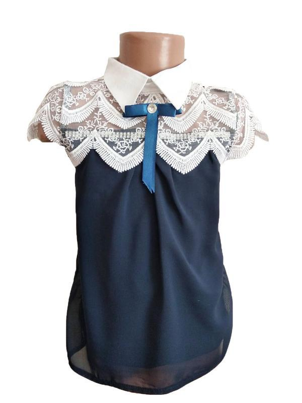 Шикарная школьная блузка с кружевом