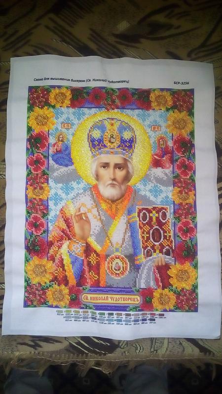 Ікона вишита чеським бісером. Освячена