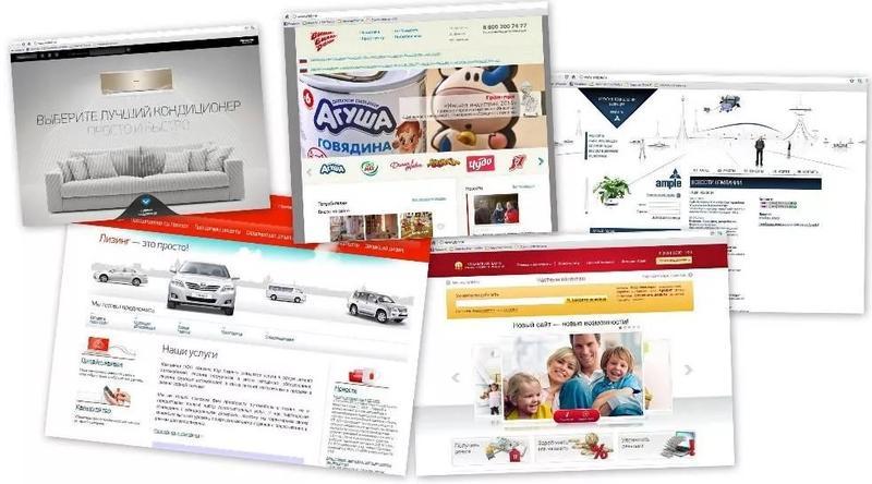 Создаю сайты на Wordpress - Фото 2