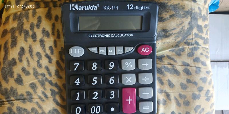 Калькулятор большой 20 на 16 см - Фото 2