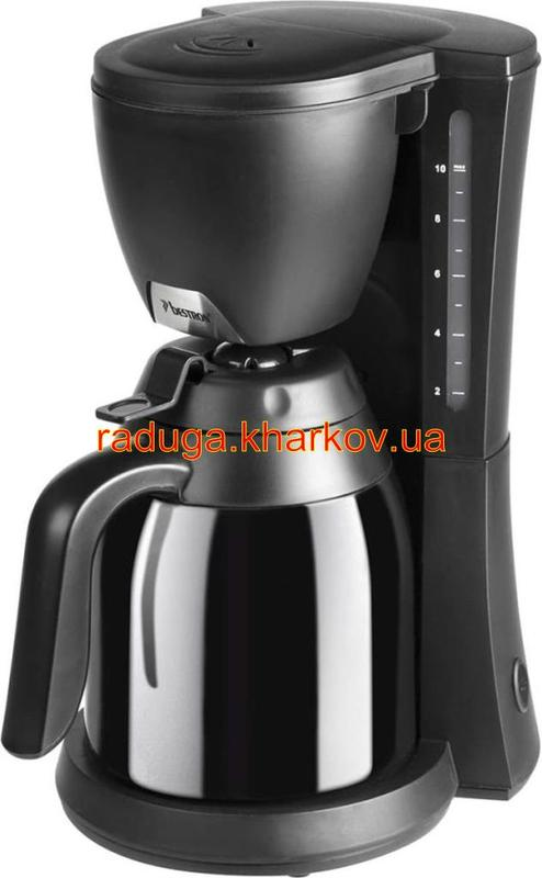 Кофеварка капельная Bestron кофемашина сток из Германии,гарантия