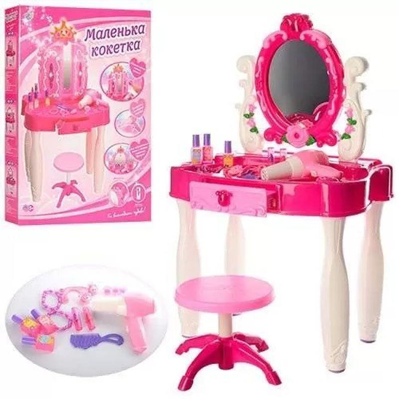 Детское игровое трюмо со стульчиком Салон красоты Limo Toy 661-22