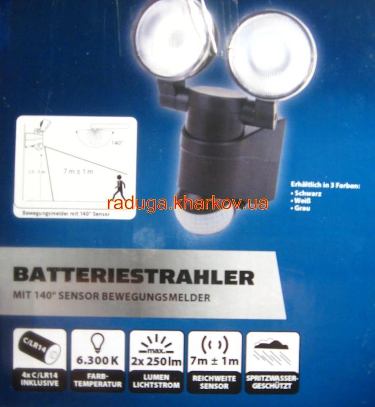 Светодиодная Лампа двойная,прожектор с датчиком движения,гарантия