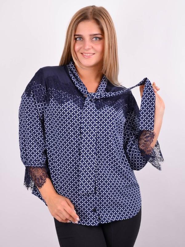 Размеры 50-64! Стильная блуза синяя, большой размер
