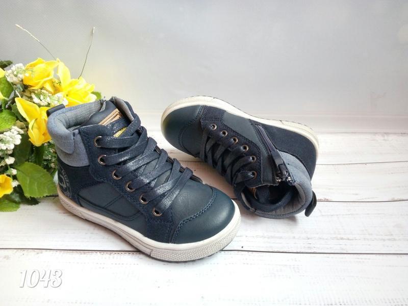 Качественные демисезонные ботинки с.луч