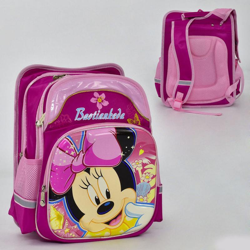 Рюкзак школьный Минни Маус с ортопед. доставкой