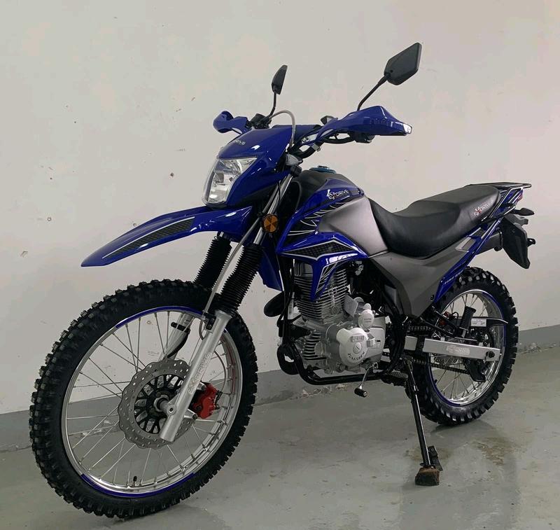 Новая модель мотоцикла эндуро Fire-250! Акция!!!