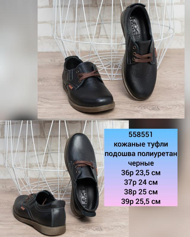 Кожаные туфли для мальчика - Фото 4