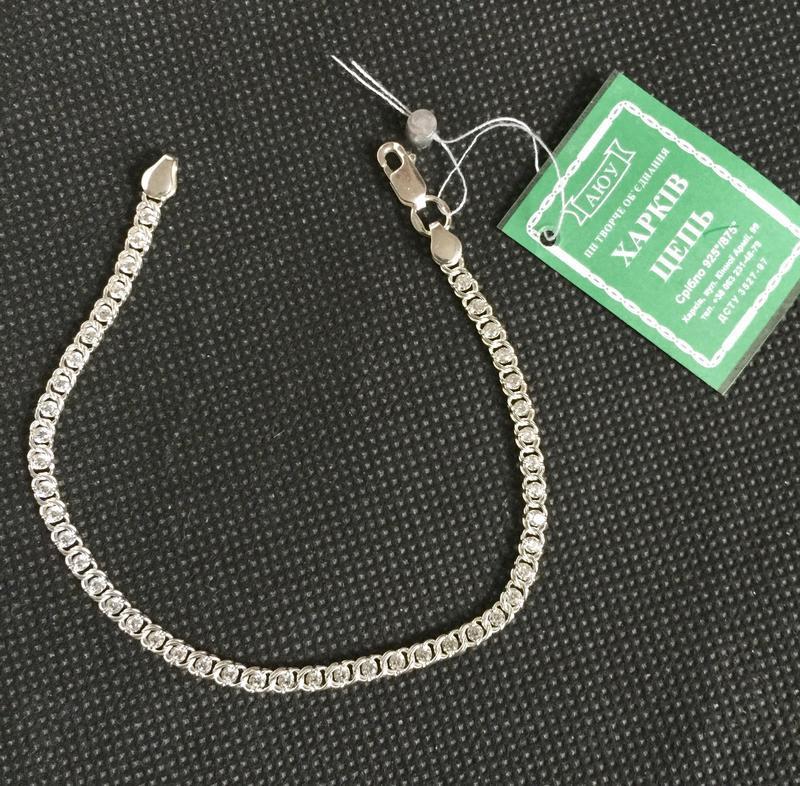 Новый серебряный браслет куб.цирконий 17,0 17,5 18,0 18,5 19,5...