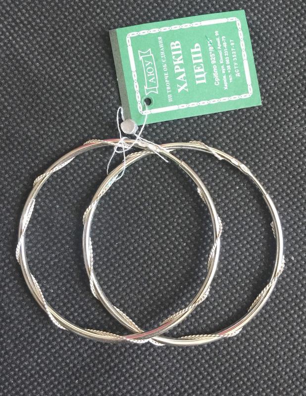 Новые красивые серебряные серьги кольца 52 мм серебро 925 пробы