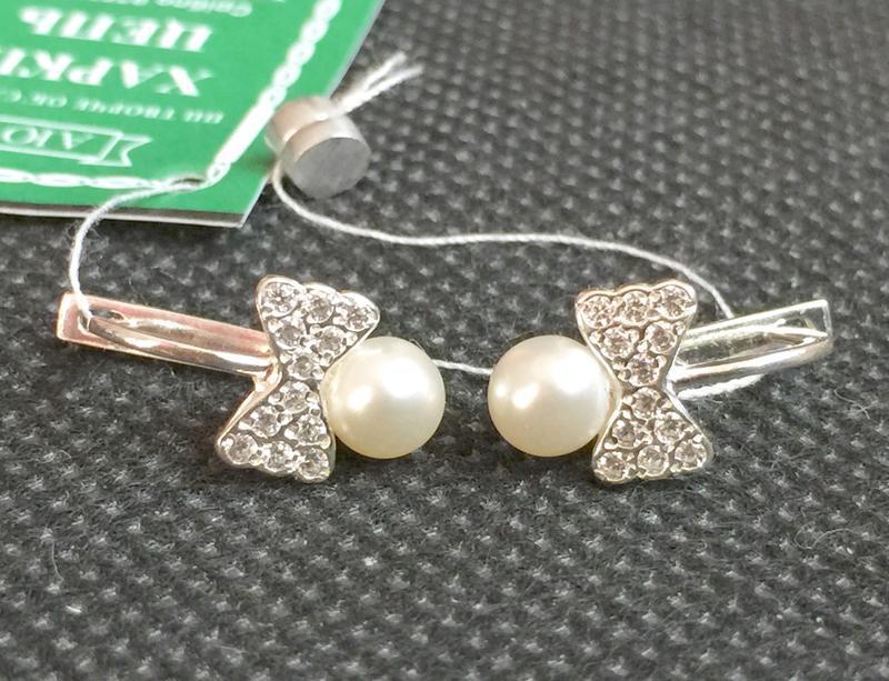 Новые красивые серебряные серьги с им.жемчуга и куб.цирконием ...