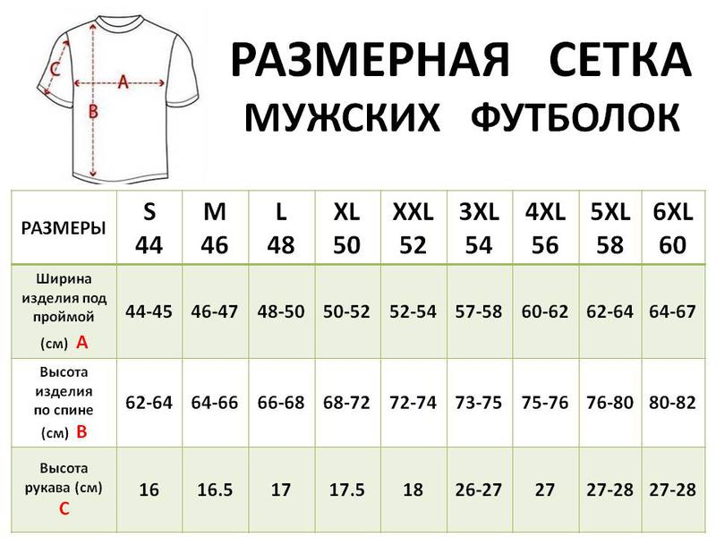 Мужская однотонная футболка, цвет: черный. - Фото 3