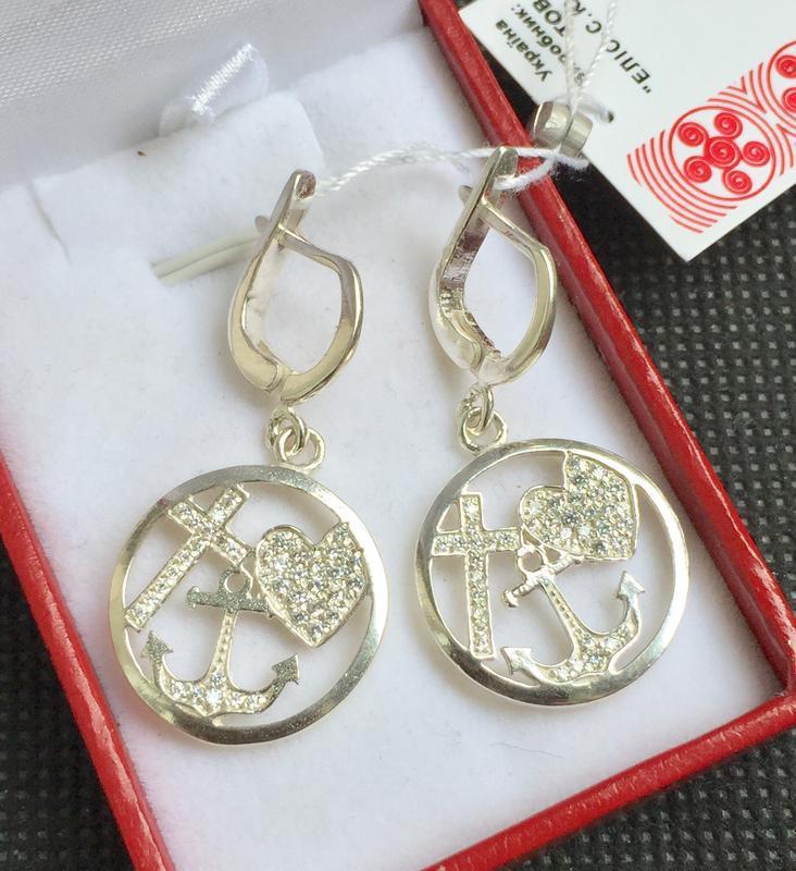 Новые красивые серебряные серьги куб.цирконий серебро 925 пробы