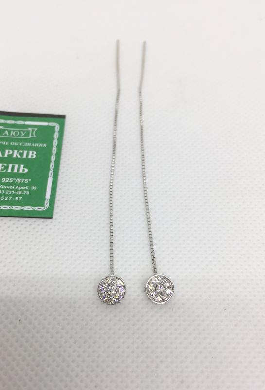 Новые родированые серебряные серьги протяжки серебро 925 пробы