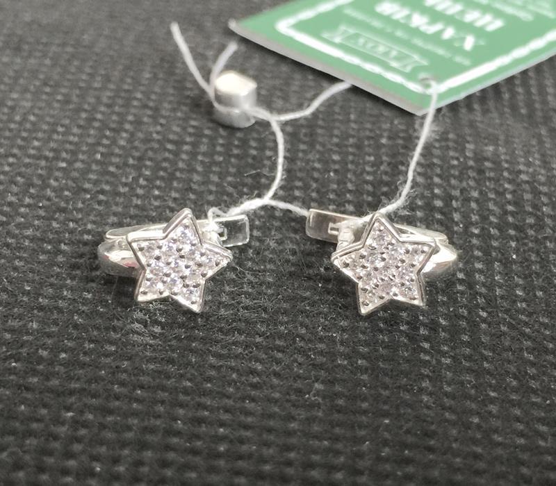 Новые красивые серебряные серьги звездочки серебро 925 пробы