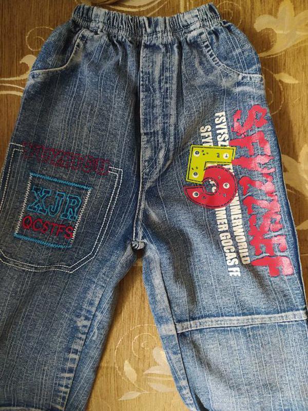 Костюм : штаны , кофта и жилетка
