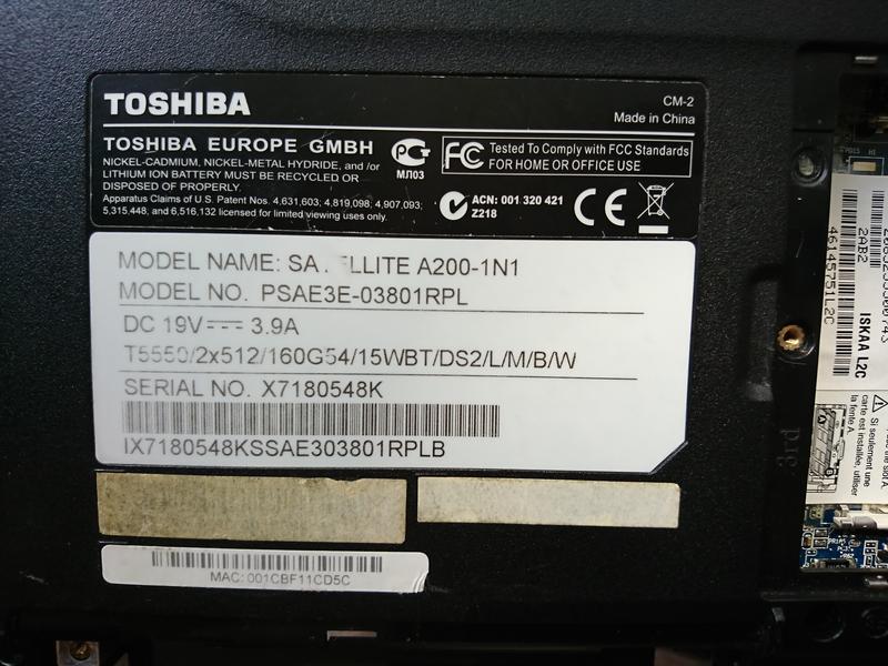 Блок питания TOSHIBA PA3468E-1AC3 19v 3.95A для TOSHIBA A205 A210 - Фото 5