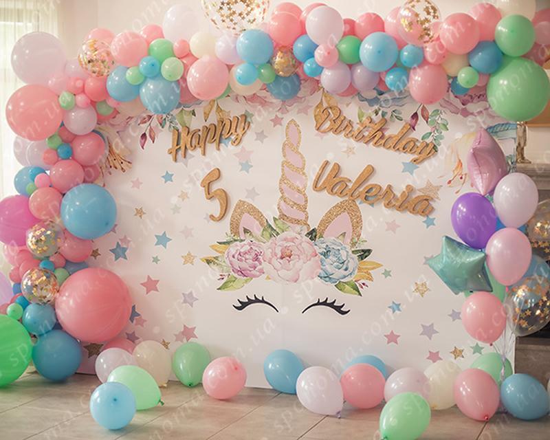 """Детский день рождения """"Единорог"""""""
