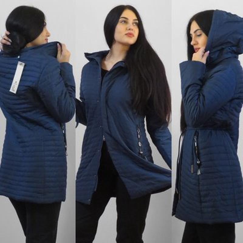 Демисезонная куртка qarlevar