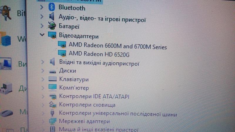 Ноутбук Lenovo z575 - Фото 4